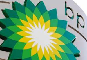 Zbycie gruntu pod stację BP Łęczyca